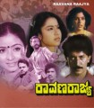 Ravana Rajya Movie Poster