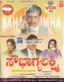 Sowbhagya Lakshmi Movie Poster