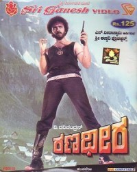 Ranadheera Movie Poster