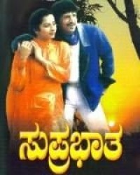 Suprabhatha Movie Poster