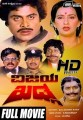 Vijaya Khadga Movie Poster