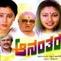 Ananthara Movie Poster