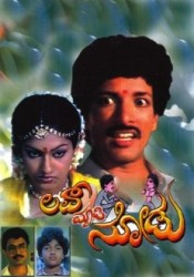 Love Maadi Nodu Movie Poster