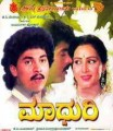 Madhuri Movie Poster
