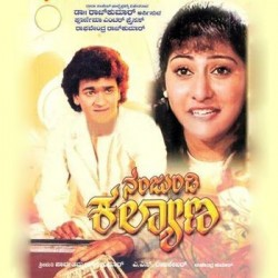 Nanjundi Kalyana Movie Poster