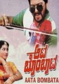 Aata Bombata Movie Poster