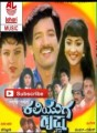 Kaliyuga Krishna Movie Poster