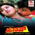 Prathap Movie Poster