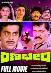Ranabheri Movie Poster