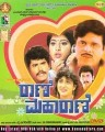 Rani Maharani Movie Poster