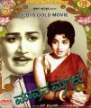 Maavana Magalu Movie Poster