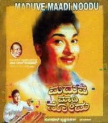 Maduve Madi Nodu Movie Poster
