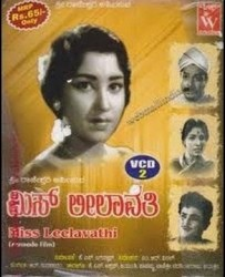 Miss Leelavathi Movie Poster
