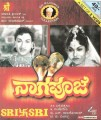 Nagapooja Movie Poster