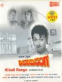 Kiladi Ranga Movie Poster