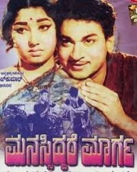 Manassiddare Marga Movie Poster