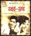 Nakkare Ade Swarga Movie Poster