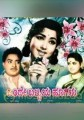 Onde Balliya Hoogalu Movie Poster