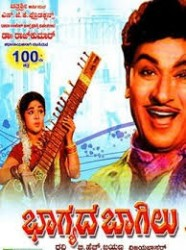 Bhagyada Bagilu Movie Poster