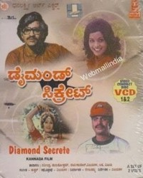 Diamond Secret Movie Poster