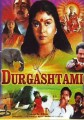 Durgashtami Movie Poster