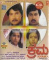 Krama Movie Poster