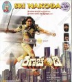 Ranachandi Movie Poster
