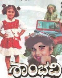 Shambhavi Movie Poster