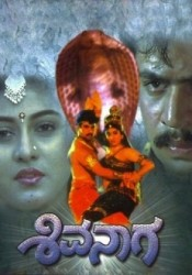 Shivanaga Movie Poster