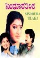 Sindhoora Thilaka Movie Poster