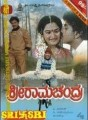 Sriramachandra Movie Poster