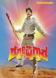 Roshagara Movie Poster