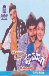 Hosa Raaga Movie Poster