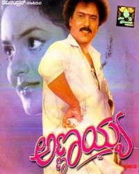 Annayya Movie Poster