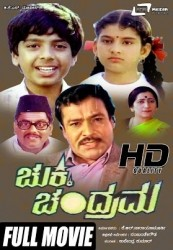 Chukki Chandrama Movie Poster