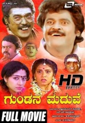 Gundana Maduve Movie Poster