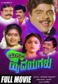 Midida Hrudayagalu Movie Poster