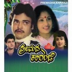 Premada Karanji Movie Poster