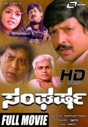 Sangharsha Movie Poster