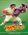 Aaha Brahmachari Movie Poster