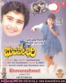 Bhuvaneshwari Movie Poster