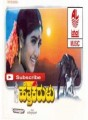 Hettha Karulu Movie Poster