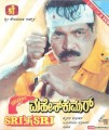 Mr. Mahesh Kumar Movie Poster