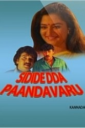 Sididedda Pandavaru Movie Poster