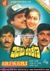 Vijaya Kankana Movie Poster