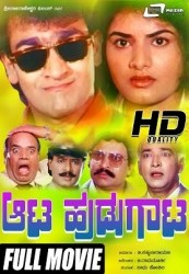 Aata Hudugata Movie Poster