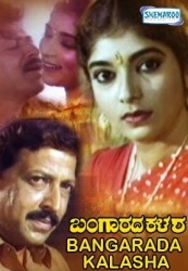 Bangarada Kalasha Movie Poster