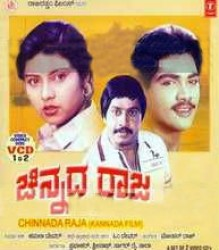 Chinnada Raja Movie Poster