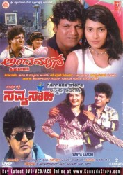 Savya Sachi Movie Poster