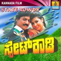 State Rowdy Movie Poster